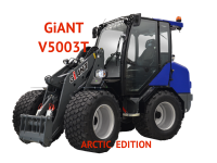 трактор GiANT V5003T Arctic Edition