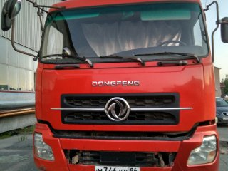 DongFeng DFL-3251A